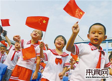 我市政和幼儿园举行庆国庆活动期间小朋友们和国旗的合影.
