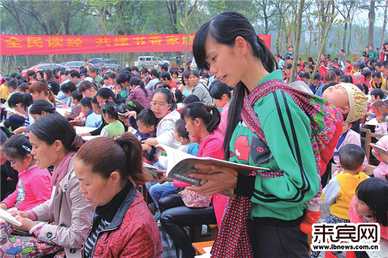 武宣县图书馆协同县仙城国学幼儿园在东乡镇