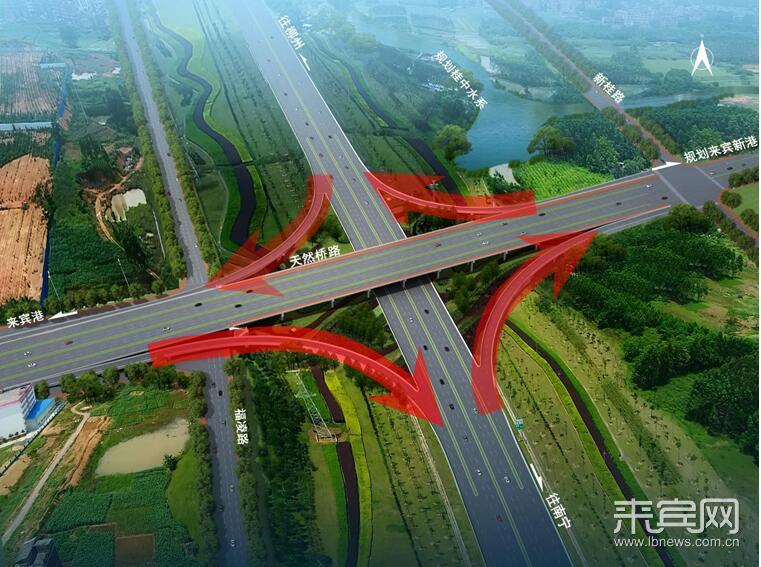 来宾大道 规划出炉 未来交通更发达
